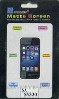 Samsung S5330 Wave 533 Wave 2 Pro, матовая пленка