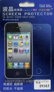 Samsung i9103 Galaxy R, глянцевая пленка