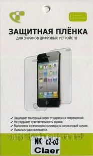Nokia C2.03, глянцевая пленка