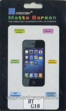 HTC Sensation_XE, матовая пленка G18 Z715e