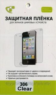 Nokia 306, глянцевая пленка
