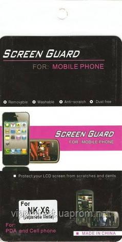 Nokia_X6, матова плівка