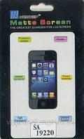 Samsung i9220 N7000 Galaxy Note, матовая пленка