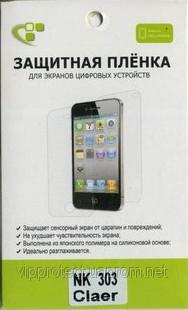 Nokia 303, глянцевая пленка Asha