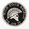 """Нашивка на липучці """"With Your Shield Or On It"""""""