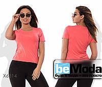 Удобная женская футболка простого кроя из вискозы розовая