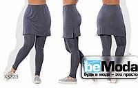 Необычные женские брюки с юбкой большого размера цвета графит