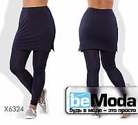 Необычные женские брюки с юбкой большого размера темно-синие