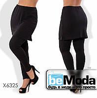 Необычные женские брюки с юбкой большого размера черные