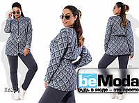 Модный женский костюм из удлиненной кофты и облегающих брюк серый