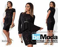 Эффектный женский костюм из гипюрового платья и жакет с баской черный