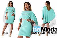 Модное женское платье больших размеров с оригинальной накидкой и поясом в комплекте голубое