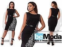 Строгое женское платье больших размеров с оригинальной принтованой вставкой черное