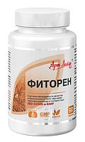 ФИТОРЕН(90капсул) Комплекс рекомендован для профилактики мочекаменной болезни.