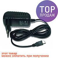 Блок питания адаптер Mini USB на 220v / Аксессуары для гаджетов