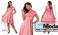 Эффектное женское платье для полных девушек с клешной юбкой розовое