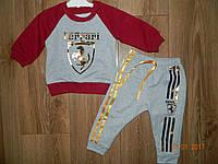 Крутые спортивные костюмы для детей ферари на 1,2,3,4 года