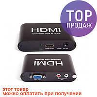 Конвертер видеосигнала VGA в HDMI / Аксессуары для компьютера