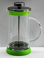 """Френч-пресс """"Веселка"""" для чая и кофе 350 мл"""