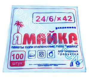 Пакеты майка без рисунка 24х42 Ямайка прочные