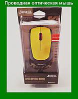 Компьютерная проводная оптическая мышь Jedel JD-C39
