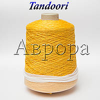 Tandoori (100% конопля, 350м/100г,)