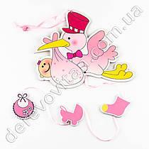 """Детская гирлянда-подвеска """"Аист"""", розовая"""