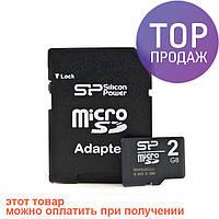 Карта памяти microSD Silicon Power 2Gb (class 10)/ USB Флеш накопители