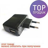 Зарядное устройство USB адаптер 220 Avalanche