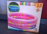 Надувной детский бассейн 130 см