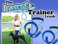 Поводок для Собак 30 кг The Instant Trainer Leash