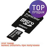 Карта памяти microSDHC Transcend 8 GB (class 4) / USB Флеш накопители