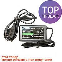 Блок питания для Sony PSP 1000 2000 зарядное / Аксессуары для компьютеров