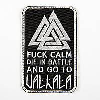 "Нашивка на липучці ""Go to Valhalla"""