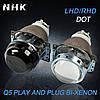 """Биксеноновые линзы универсальные Koito Q5 Universal 3.0"""" (для установки в любой цоколь)"""