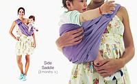 Детский Слинг 5 в 1 The Baba Sling Classic Сумка для Переноски Ребенка Thebabasling - КЛОНДАЙК в Одессе