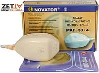 Прибор магнитной терапии МАГ 30 4 Магнитрон в Днепре