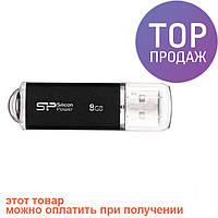 USB флешка Silicon Power Ultima II 8GB / USB Флеш накопители