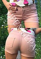 Женские стильные джинсовые шорты  (10 цветов) белый, Л