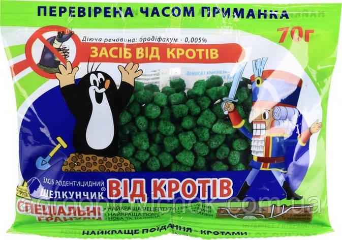 ЩЕЛКУНЧИК ОТ КРОТОВ, фото 2