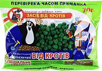 ЩЕЛКУНЧИК ОТ КРОТОВ гранулы
