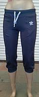 Молодежные женские  эластиковые капри ,бриджи