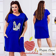 Женское короткое трикотажное платье большого размера. Размер: 50-52,54-56. Ткань: трикотаж двух нитка.