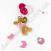 """Детская гирлянда-подвеска """"Мишка"""", розовая"""
