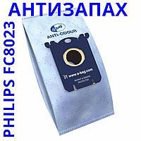 К пылесосам Performer FC9170, FC9174, FC9176 мешки Philips FC8023/01 Антизапах