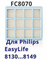 Фильтр для пылесоса Philips FC8070/01 к моделям EasyLife fc8130 - fc8149, фото 1