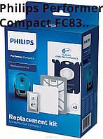 Фильтры и мешки пылесосов Philips Performer Compact FC8370 - FC8399 в комплекте FC8074/01, фото 1