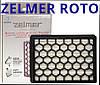 Фильтр хепа 11 для пылесосов Zelmer Roto названием ZVCA225S (AVC1001050.00)