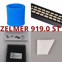 Zelmer Aquawelt 919.0 ST и VC7920 фильтры пены, защиты мотора и hepa для моющих пылесосов