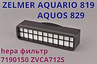 Фильтр Zelmer Aquos 829 и Aquario 819 в комплекте 7190150 ZVCA712S HEPA10 для пылесоса, фото 1